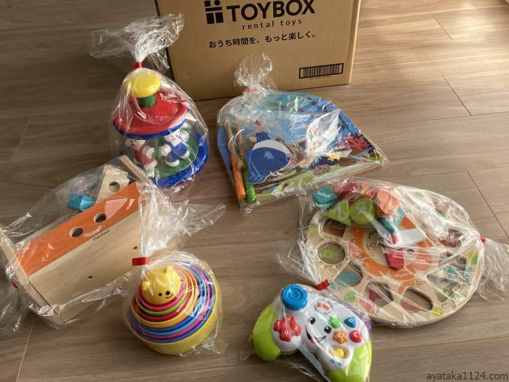 トイボックスのおもちゃ