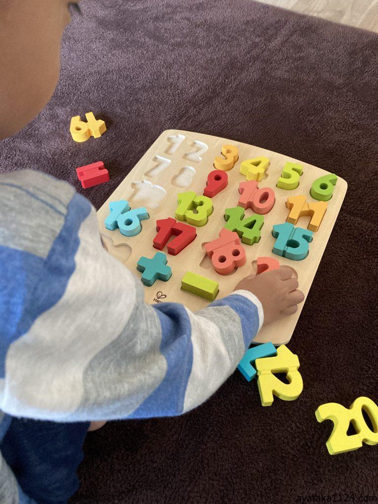 イクプルのレンタルおもちゃ