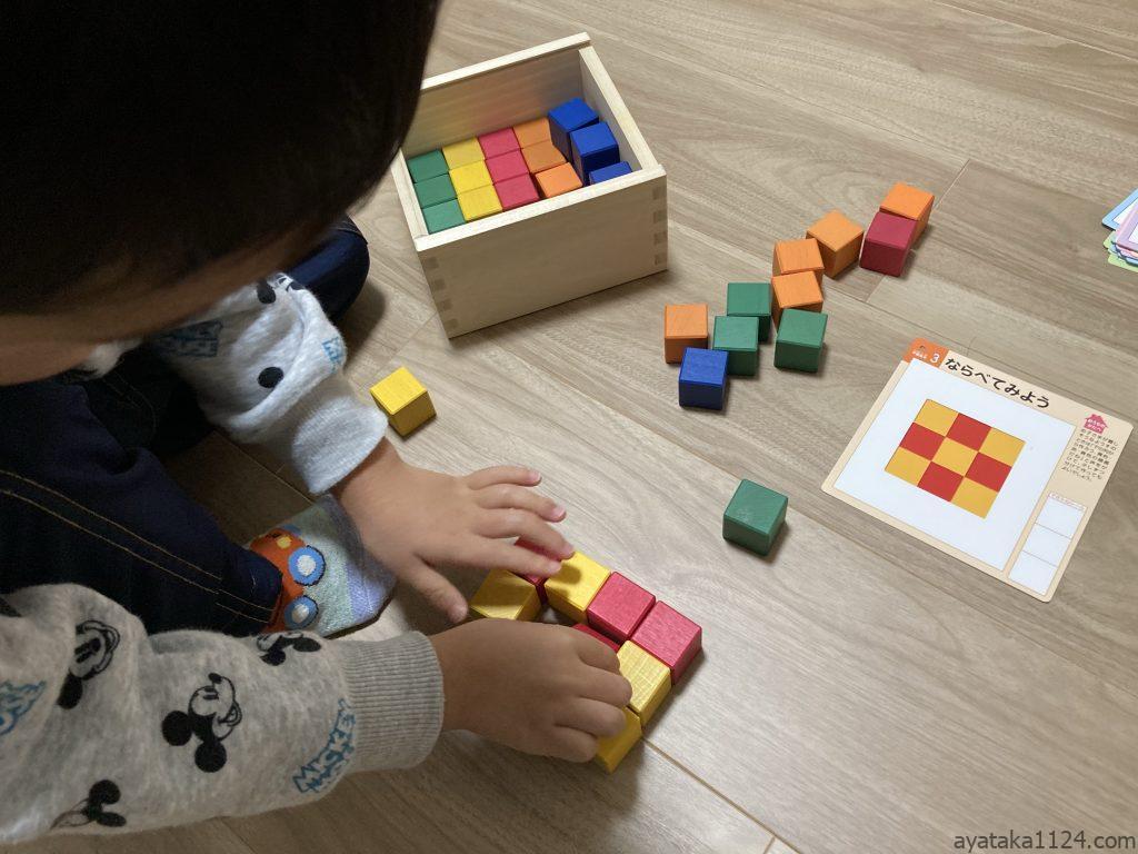 図形キューブつみきで遊ぶ3歳の息子