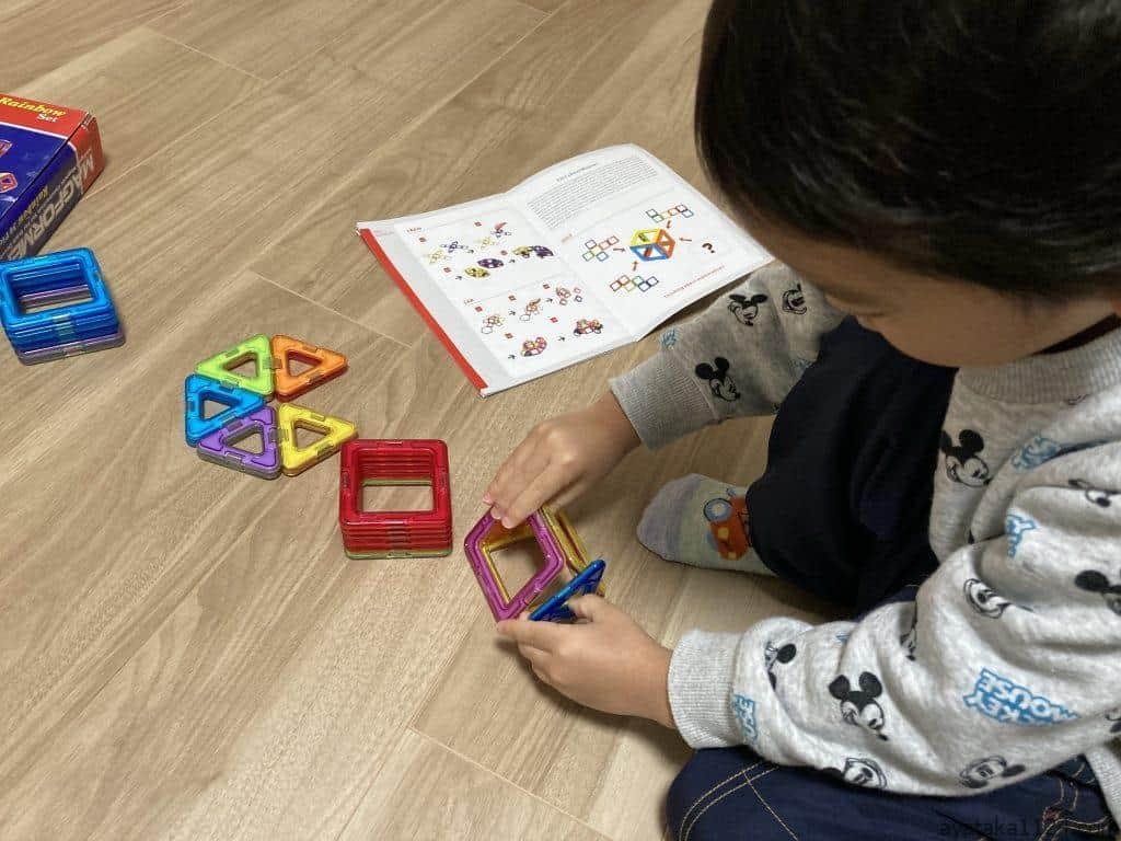 レンタルおもちゃのマグフォーマーで遊ぶ3歳の息子