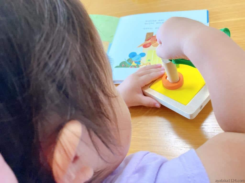 届いた知育おもちゃ